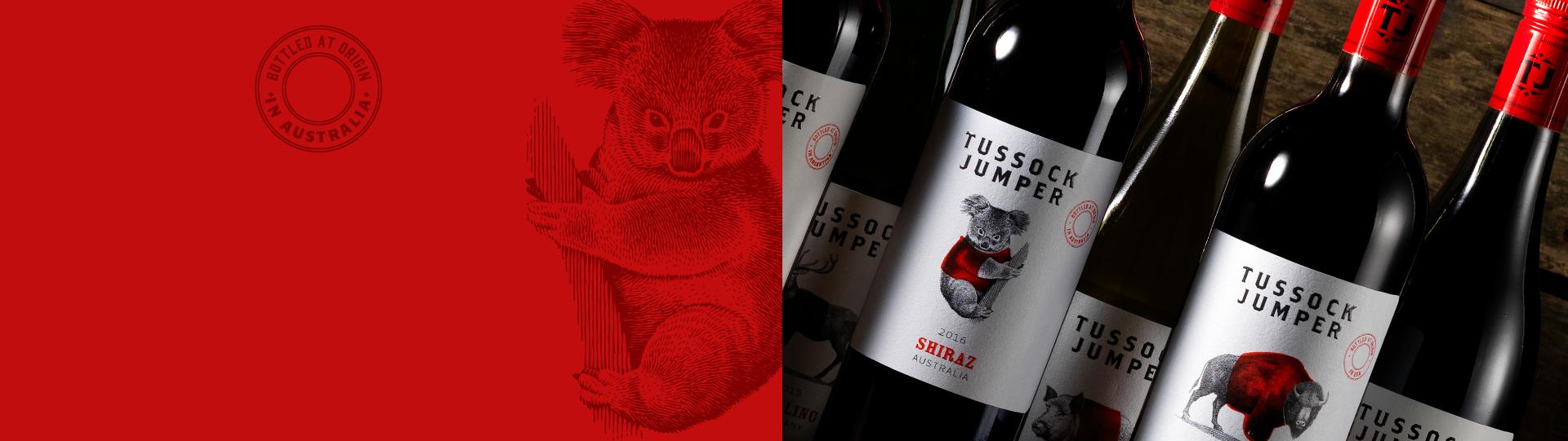 Tussock Jumper Wines - Australia - Shiraz